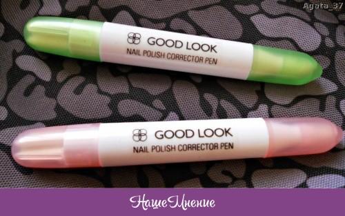 Корректирующий карандаш для маникюра цена духи косметика купить